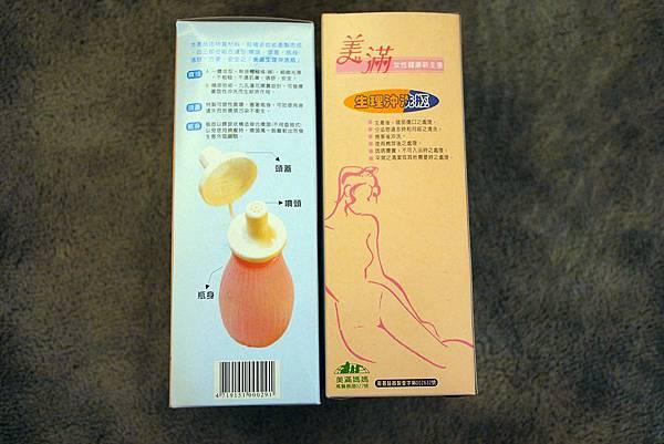 2014.03.23 美滿沖洗器,每瓶45元.JPG