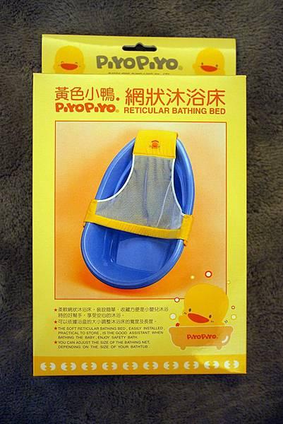 2014.03.23 黃色小鴨洗澡浴網,249元.JPG
