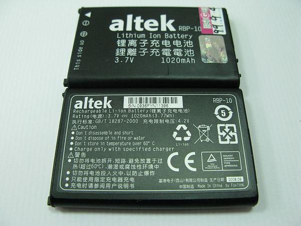 Altek A806 20.jpg