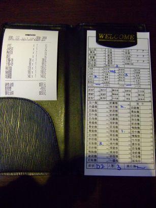 2010.08.08 提前慶生05.JPG