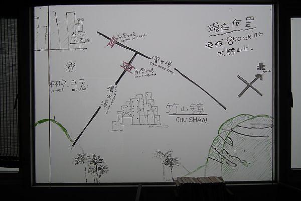 009. 手繪地圖.jpg
