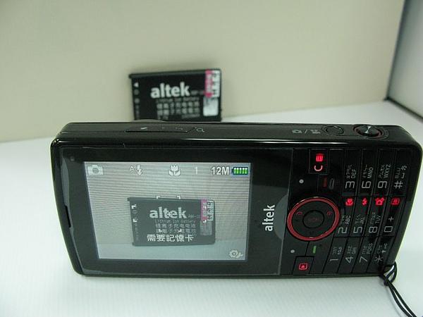 Altek A806 26.jpg