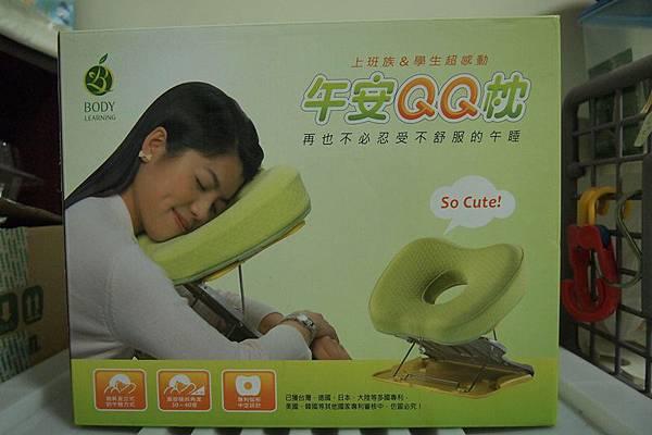 午安QQ枕.JPG