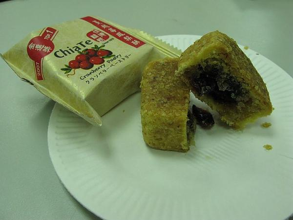 佳德糕餅-蔓越莓鳳梨酥.jpg