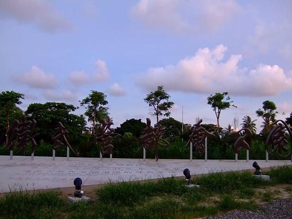 06. 衛武營都會公園.JPG