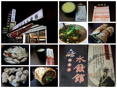 2011.01.30 五花馬.jpg