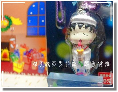 小丸子2009聖誕吊飾001_2.jpg