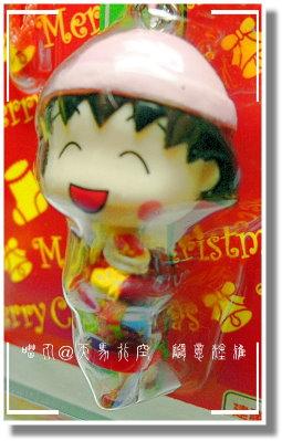小丸子2009聖誕吊飾002.jpg