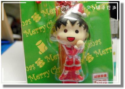 小丸子2009聖誕吊飾003.jpg