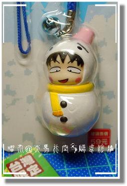小丸子2009聖誕吊飾004.jpg