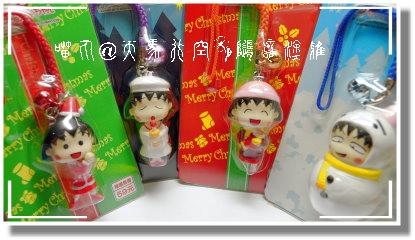 小丸子2009聖誕吊飾000.jpg