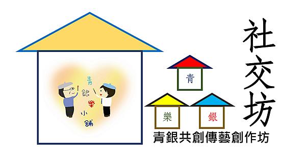 社交坊logo.png