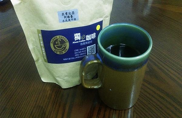 咖啡與咖啡豆.png