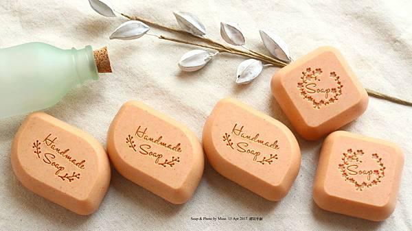 72%杏桃紅麴皂