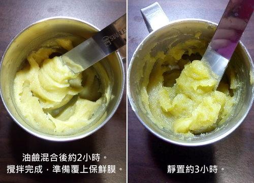 酪梨深層洗髮露-皂糊變化1.jpg