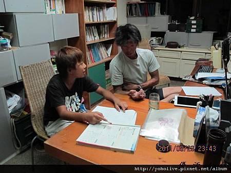 2011-08-23-234313.jpg