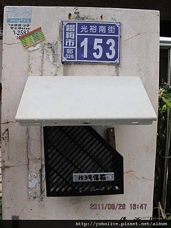 2011-08-28-164750.jpg