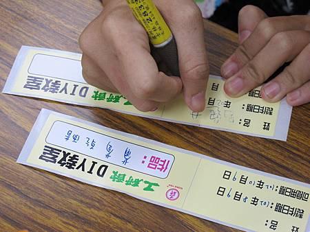 2013-08-09 125903山特教學生校外教學 (63).jpg