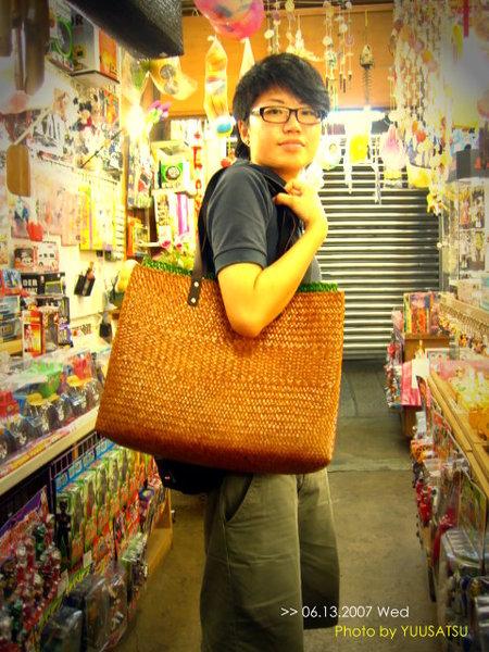 梅醬與她的包ˇ