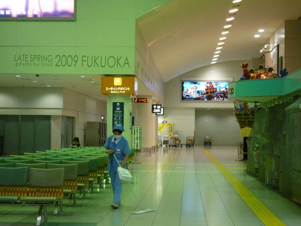 福岡國際線機場
