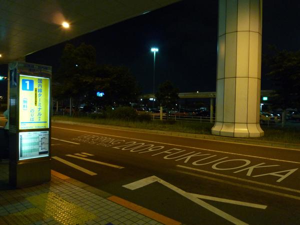 無料巴士站