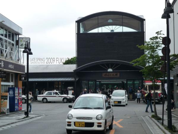 湯布院JR站