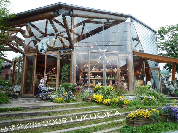 某木頭商品店