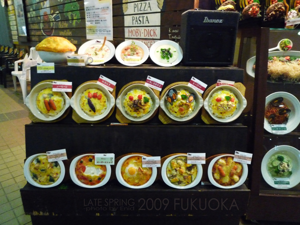 Evergreen Marinoa的1F義式料理店
