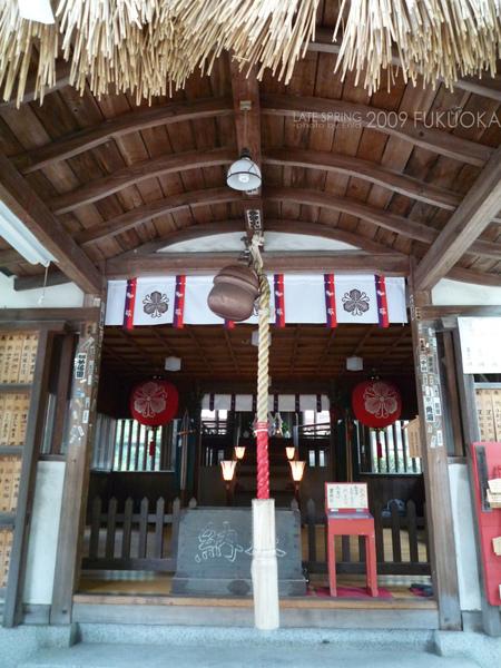 恵比須夫婦神社