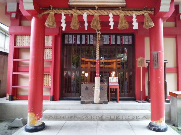 櫛田神社裡的稻荷神社~