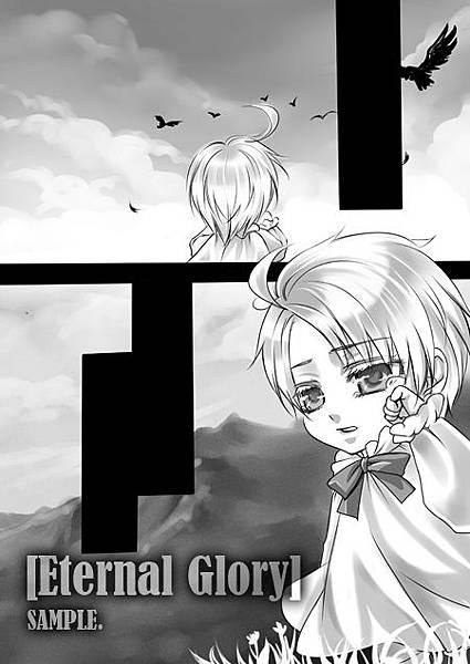 米英本【Eternal Glory】漫畫試閱2