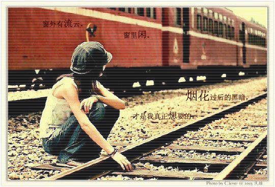 photo_7175.jpg