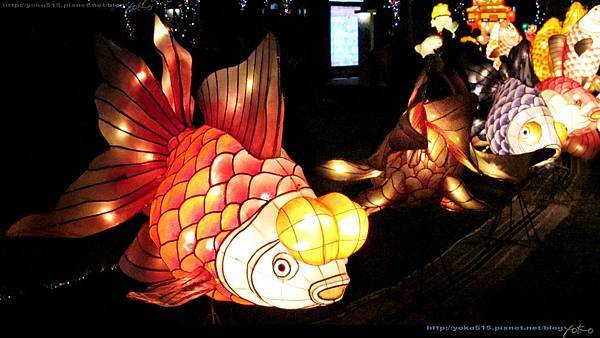 台北燈會1魚ByYOKO