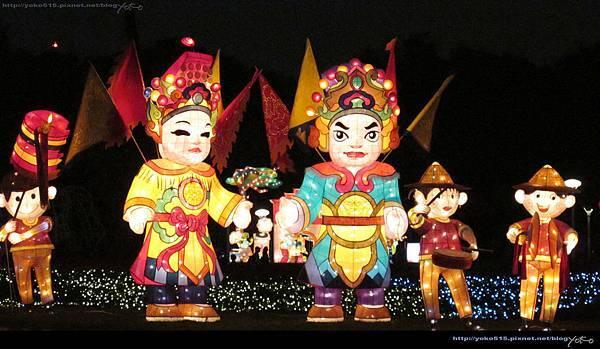 台北燈會4傳統ByYOKO