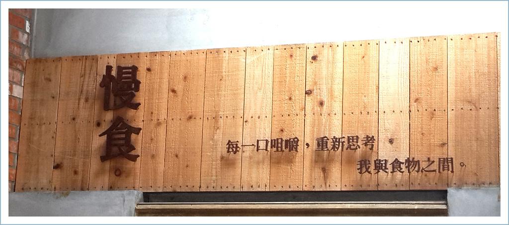 光合ByYOKO09.jpg