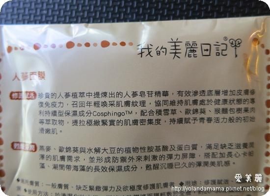 yol_05.jpg