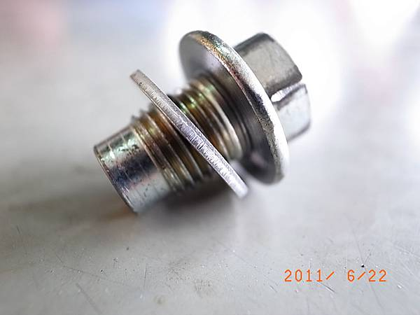 R0019333.JPG