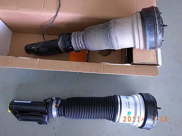 R0020082.JPG