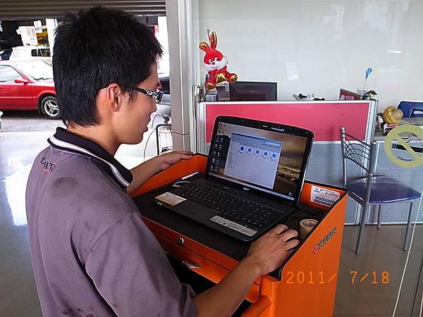 R0020095.JPG