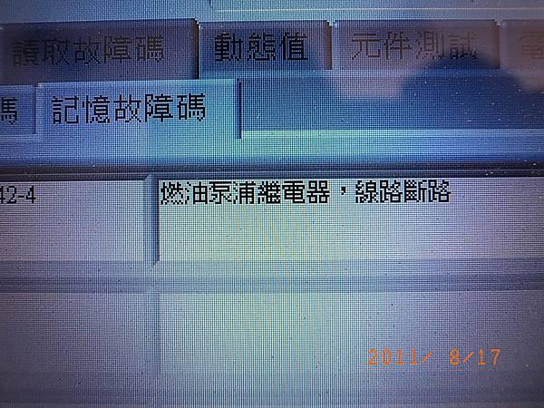 R0021391.JPG
