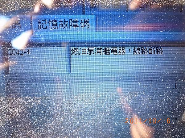 R0022889.JPG