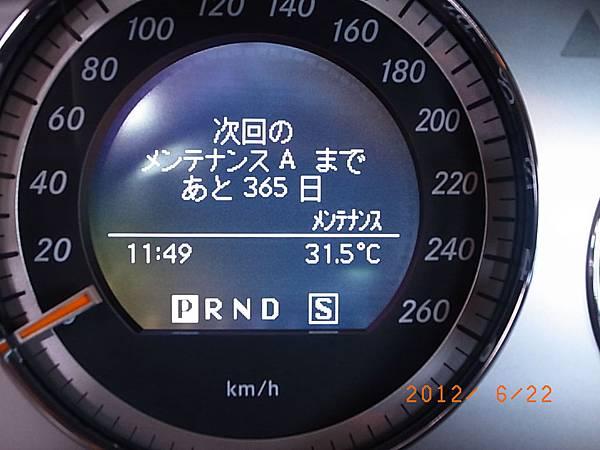 R0031437