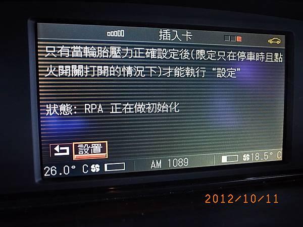 R0034350