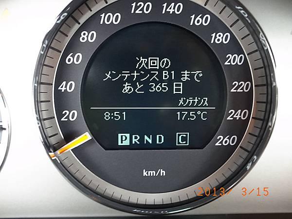 R0038762