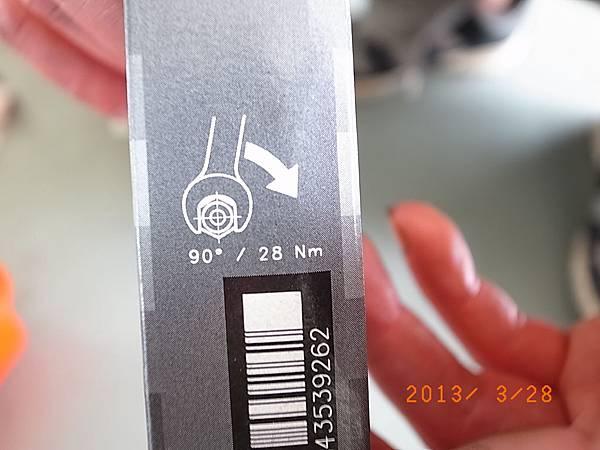 R0039464