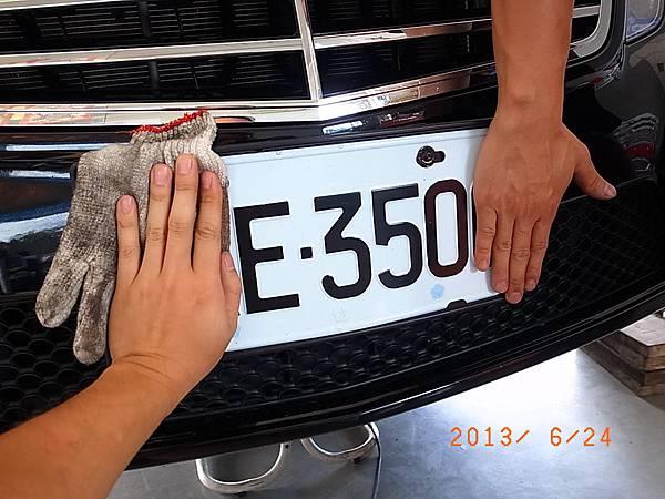 R0312836