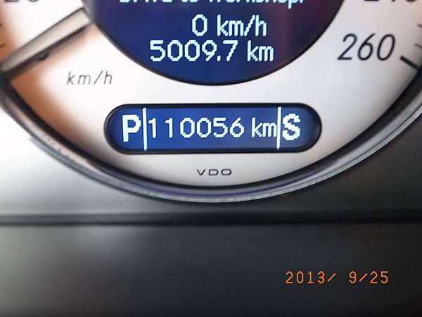 R0316733