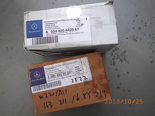 R0318034