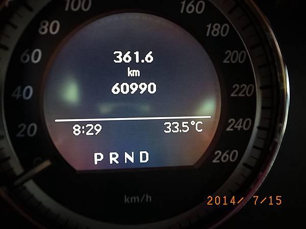 R3113420