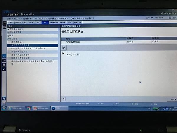 IMG_0433 2.JPG